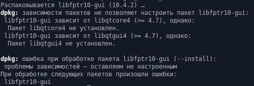 KKT-ATOL-1C-Linux-001.png