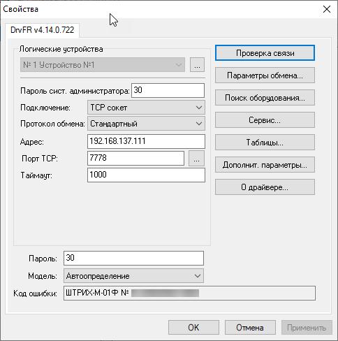 KKT-SHTRIH-M-1C-018.png