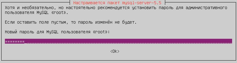 https://interface31.ru/tech_it/images/LAMP-Debian-Ubuntu-004.jpg