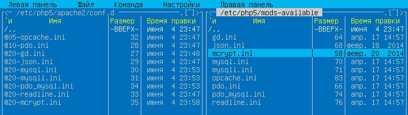 https://interface31.ru/tech_it/images/LAMP-Debian-Ubuntu-007.jpg