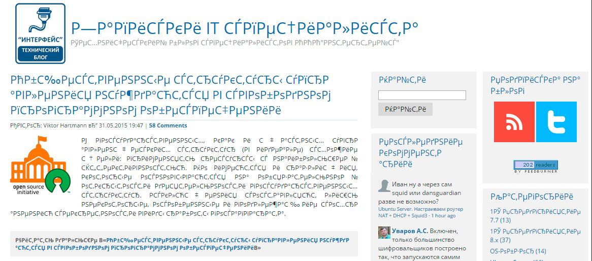 https://interface31.ru/tech_it/images/LAMP-Debian-Ubuntu-011.jpg