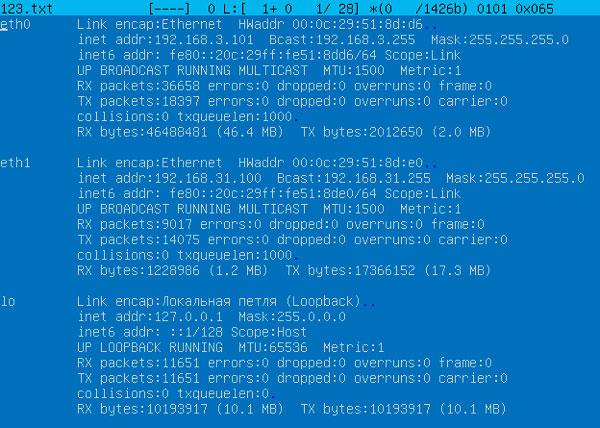 Linux-beginners-1-006.jpg