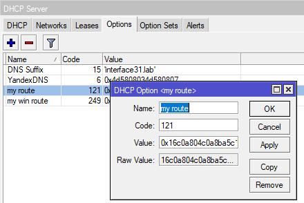 Mikrotik-DNS-DHCP-027.png