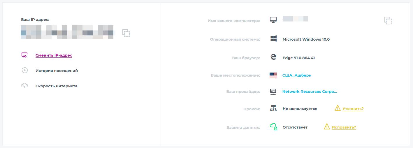 https://interface31.ru/tech_it/images/Mikrotik-VPN-BGP-005.png