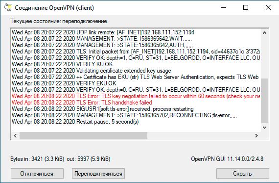 OpenVPN-Revoking-Certificates-004.png