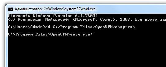 https://interface31.ru/tech_it/images/OpenVPN-channels-003.jpg