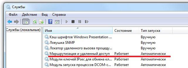 https://interface31.ru/tech_it/images/OpenVPN-channels-009.jpg