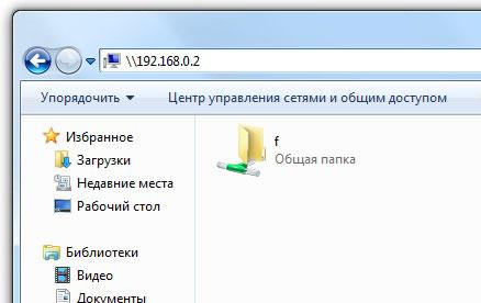 https://interface31.ru/tech_it/images/OpenVPN-channels-011.jpg