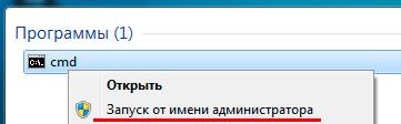 OpenVPN-channels-pass-006.jpg