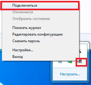 OpenVPN-channels-pass-013.jpg