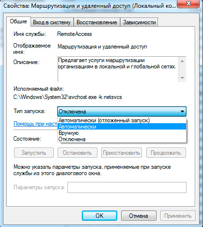 OpenVPN-channels-pass-015.jpg