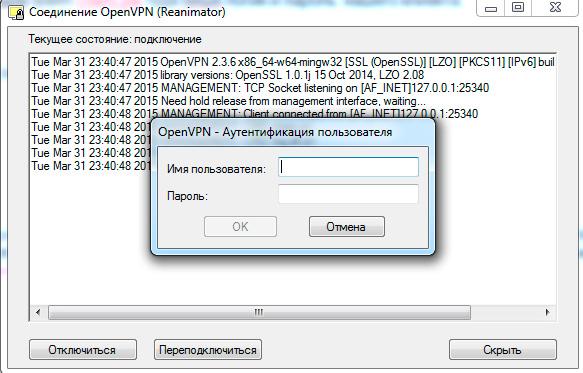 OpenVPN-channels-pass-019.jpg