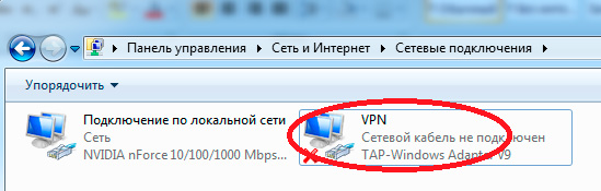 OpenVPN-channels-pass-020.jpg