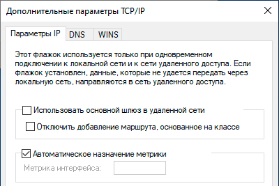 PPTP-L2TP-VPN-Windows-RRAS-017.png