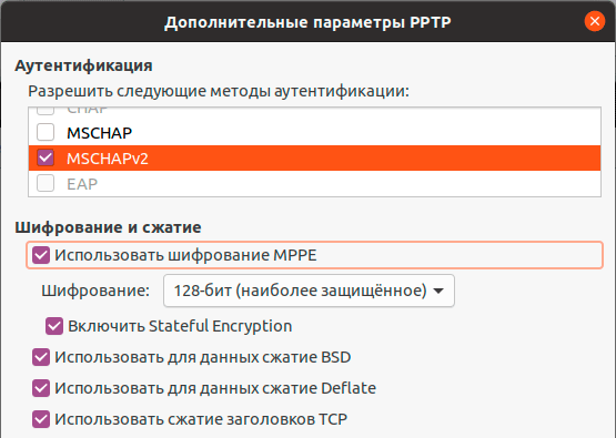PPTP-L2TP-VPN-Windows-RRAS-020.png