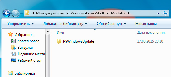 PS-Windows-Update-001.jpg