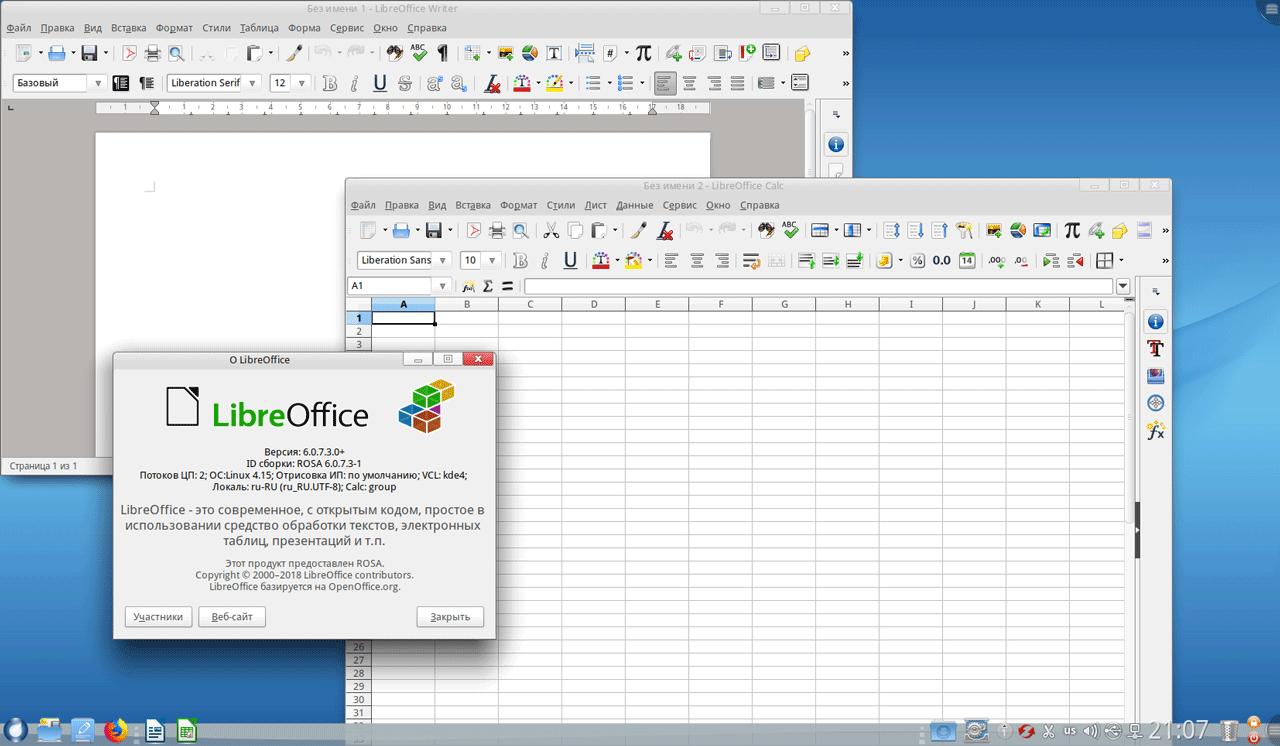 https://interface31.ru/tech_it/images/ROSA-Linux-008.png