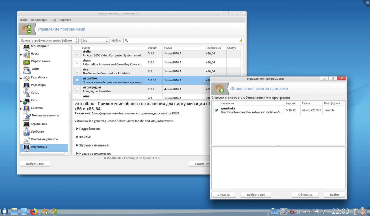 https://interface31.ru/tech_it/images/ROSA-Linux-010.png