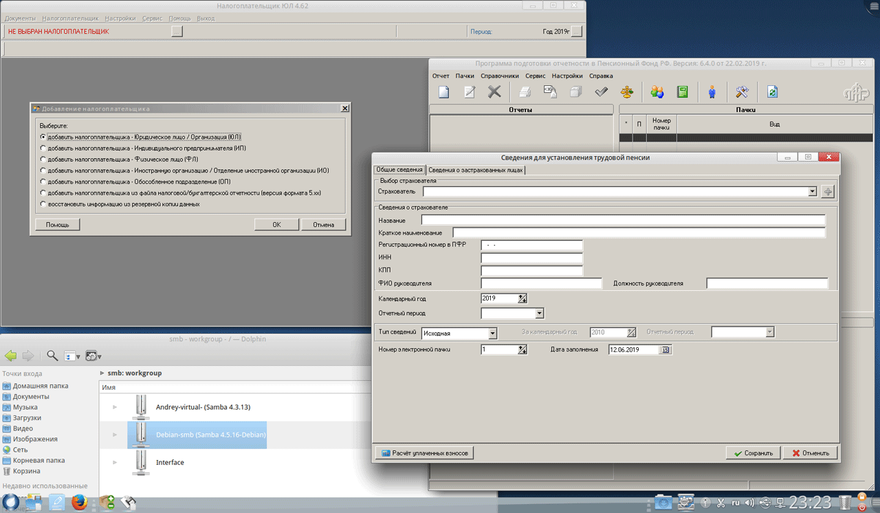 https://interface31.ru/tech_it/images/ROSA-Linux-016.png