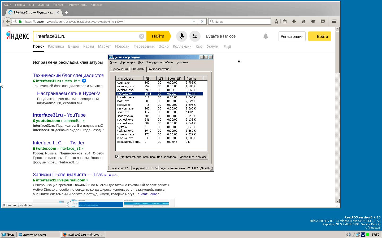 https://interface31.ru/tech_it/images/ReactOS-review-009.png