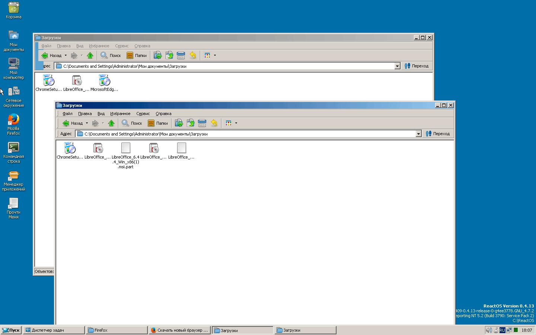 https://interface31.ru/tech_it/images/ReactOS-review-013.png