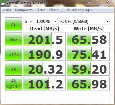 SSD-degrade-003.jpg