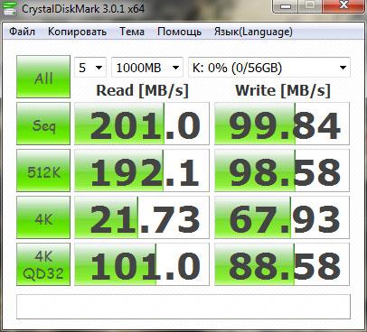 SSD-degrade-005.jpg