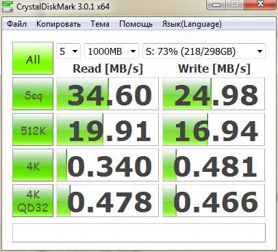 USB30-HDD-test-006.jpg