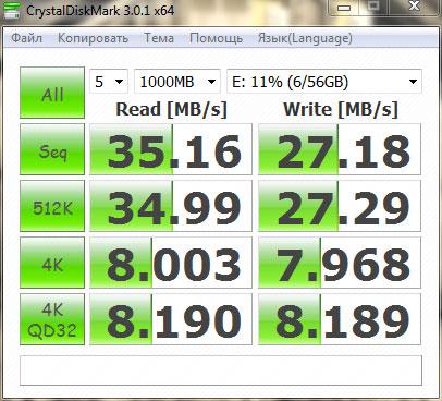 USB30-HDD-test-007.jpg
