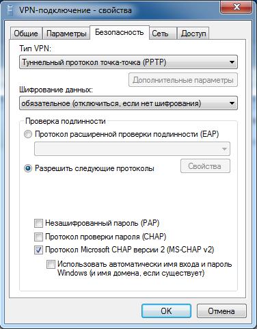 VPN-PPTP2.png