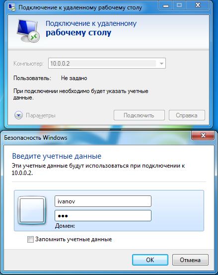 VPN-PPTP3.png