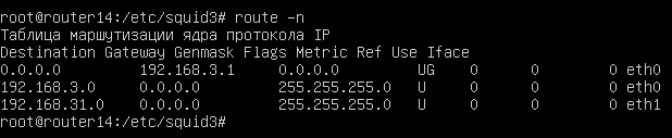 https://interface31.ru/tech_it/images/VPN-route-002.jpg