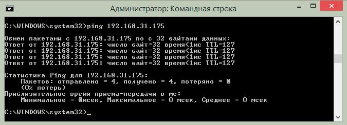 https://interface31.ru/tech_it/images/VPN-route-007.jpg