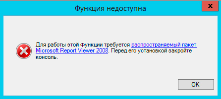 WSUS-WinSrv-2012-015.jpg