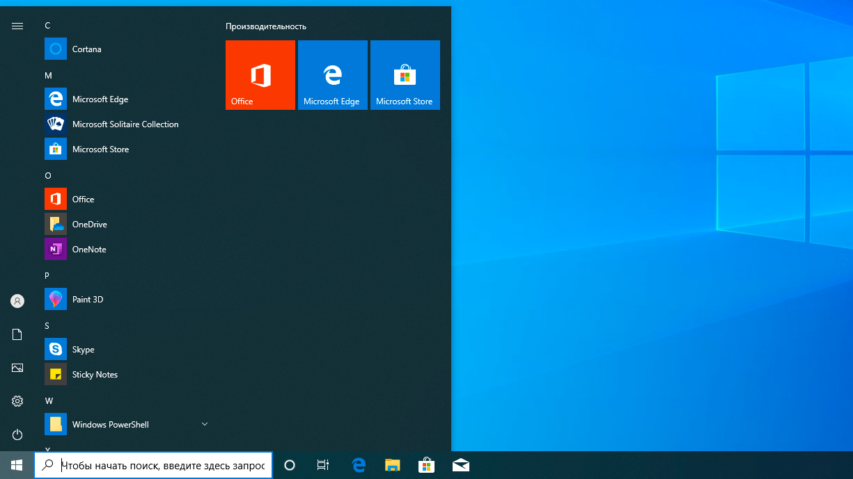 https://interface31.ru/tech_it/images/Windows-10-preinstalled-software-002.png