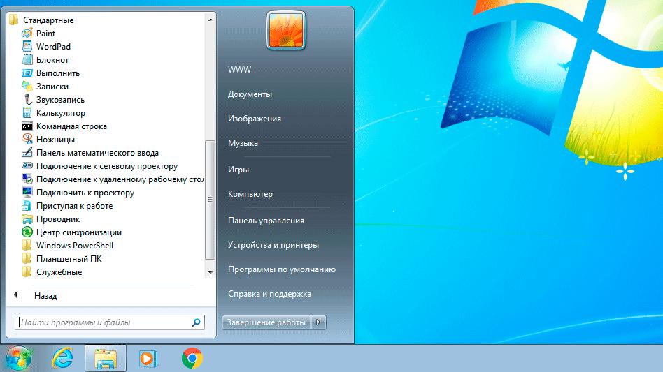 https://interface31.ru/tech_it/images/Windows-10-preinstalled-software-005.png