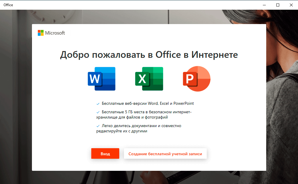 https://interface31.ru/tech_it/images/Windows-10-preinstalled-software-006.png