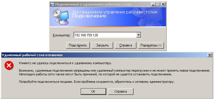 https://interface31.ru/tech_it/images/Windows-2000-Professional-2010-06-06-01-37-35.png