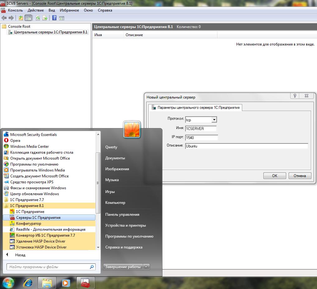 https://interface31.ru/tech_it/images/Windows-7-RC1-x86-2010-02-06-15-08-59.png
