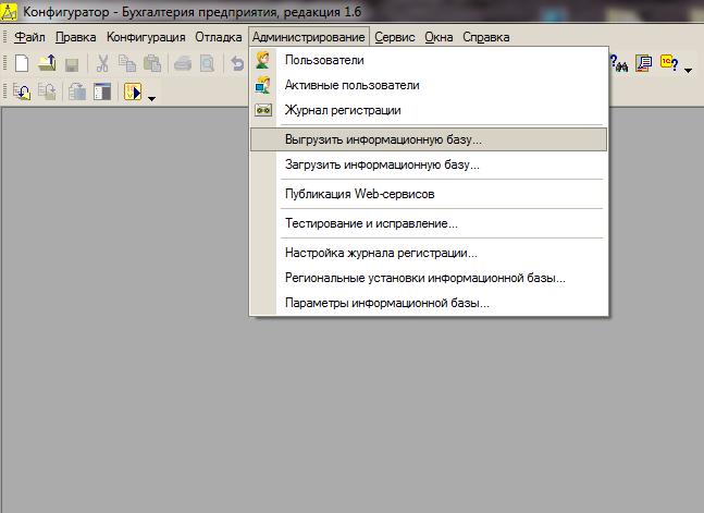 https://interface31.ru/tech_it/images/Windows-7-RC1-x86-2010-02-06-15-51-05.png