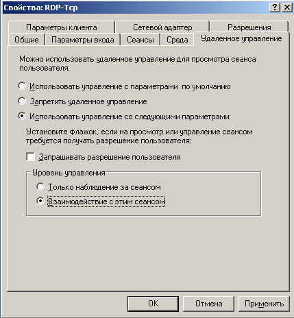 Windows-Server-2003-Standard-Edition-(2)-2009-09-12-12-43-05.png