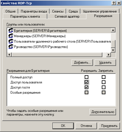 Windows-Server-2003-Standard-Edition-(2)-2009-09-12-13-14-33.png