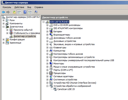 Windows-Server-2008-SP2-x64-2009-11-26-22-24-02.png