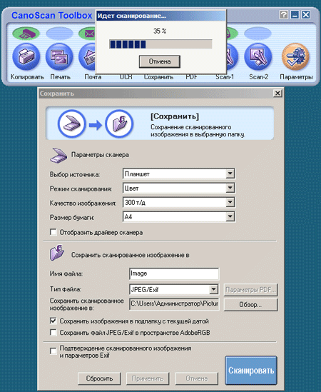 Windows-Server-2008-SP2-x64-2009-11-26-22-36-38.png