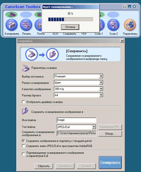 Windows-Server-2008-SP2-x64-2009-11-26-22-36-38.png