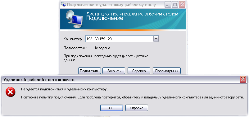 https://interface31.ru/tech_it/images/Windows-XP-Professional-2-2010-06-06-01-31-40.png