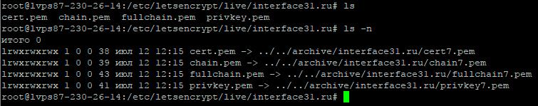 https://interface31.ru/tech_it/images/certbot-005.png