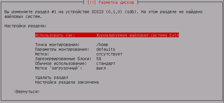 https://interface31.ru/tech_it/images/debian8-soft-raid-003.jpg