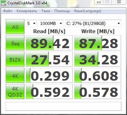 hybrid-HDD-001.jpg