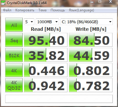 hybrid-HDD-002.jpg